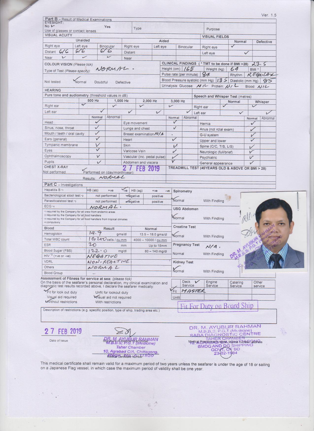Index of /M E C/NYK Ship Management Pte Ltd